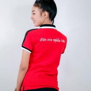 เสื้อโปโล สีแดง + สีดำ บริษัท เกรท อลูมินั่ม