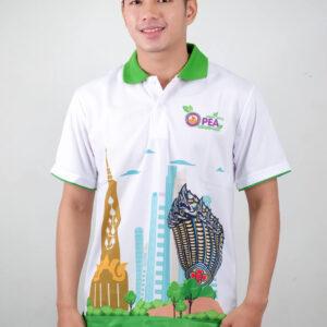 เสื้อโปโล สีขาว + สกรีน สีเขียว ของ PEA
