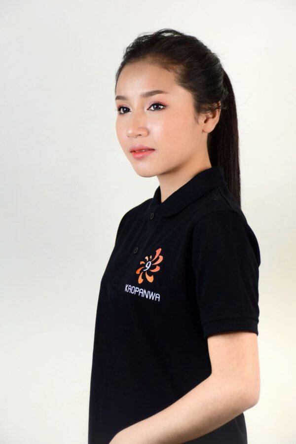 เสื้อโปโลหญิงสีดำ ปัก KAOPANWA