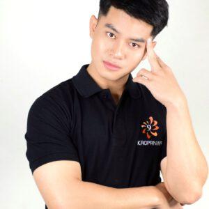 เสื้อโปโลสีดำ + สกรีน I AM NUMBER NINE